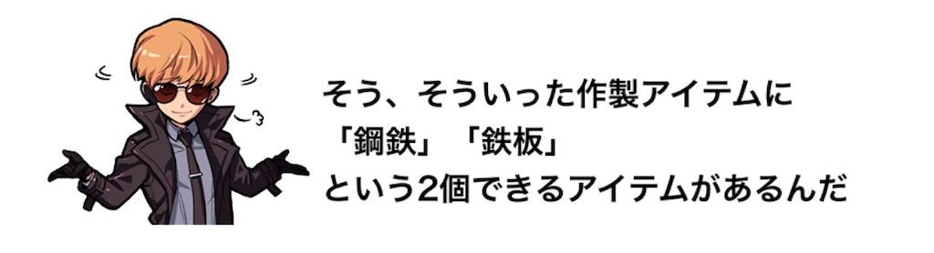 f:id:yugo_6:20180608155718j:image