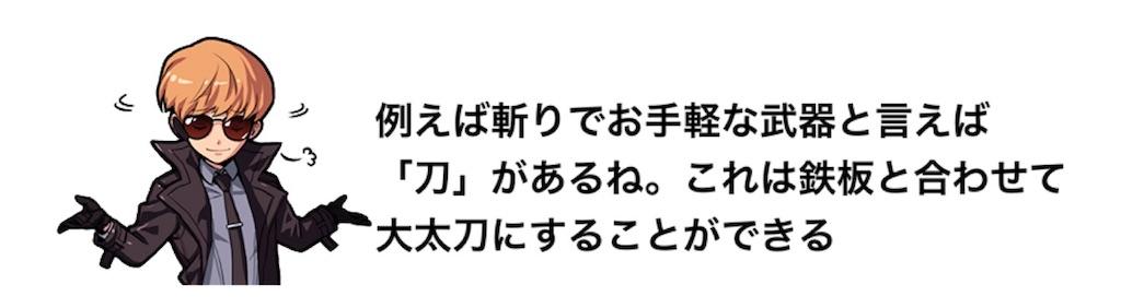 f:id:yugo_6:20180608155735j:image