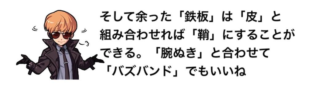 f:id:yugo_6:20180608155749j:image