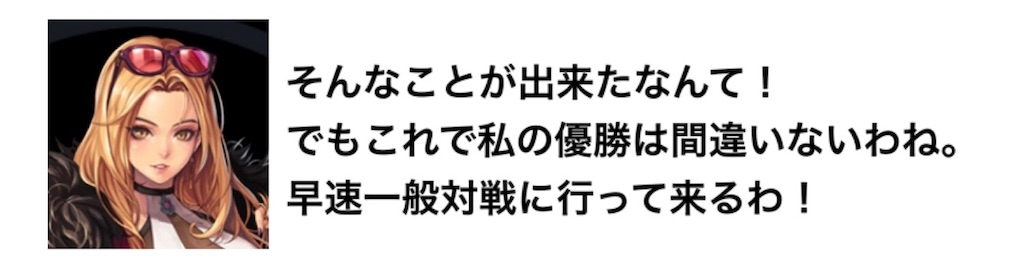 f:id:yugo_6:20180608160004j:image