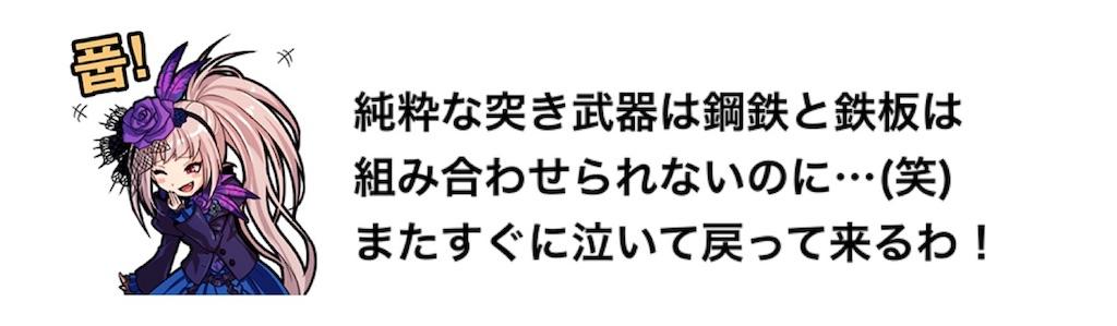 f:id:yugo_6:20180608160016j:image
