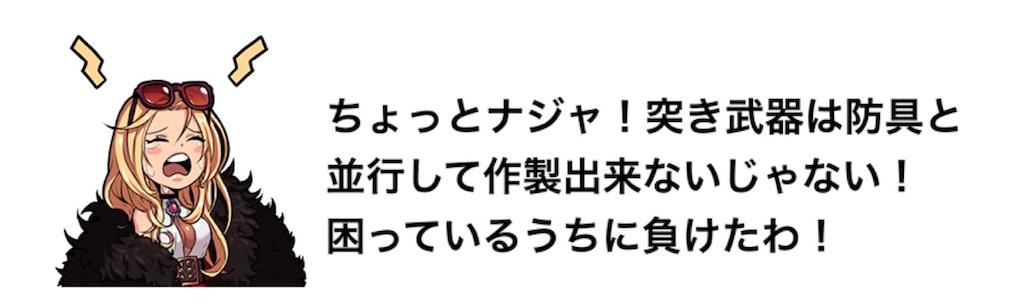 f:id:yugo_6:20180608215228j:image