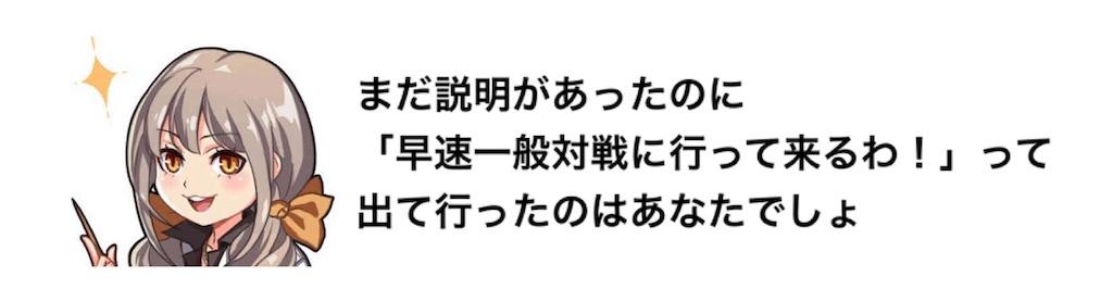 f:id:yugo_6:20180608215236j:image