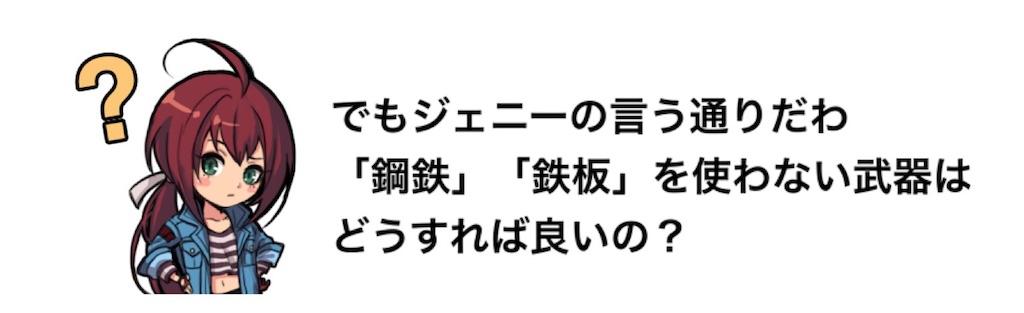 f:id:yugo_6:20180608215250j:image