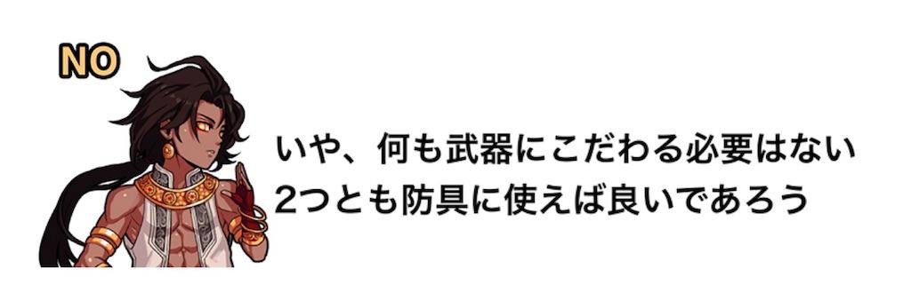 f:id:yugo_6:20180608215305j:image