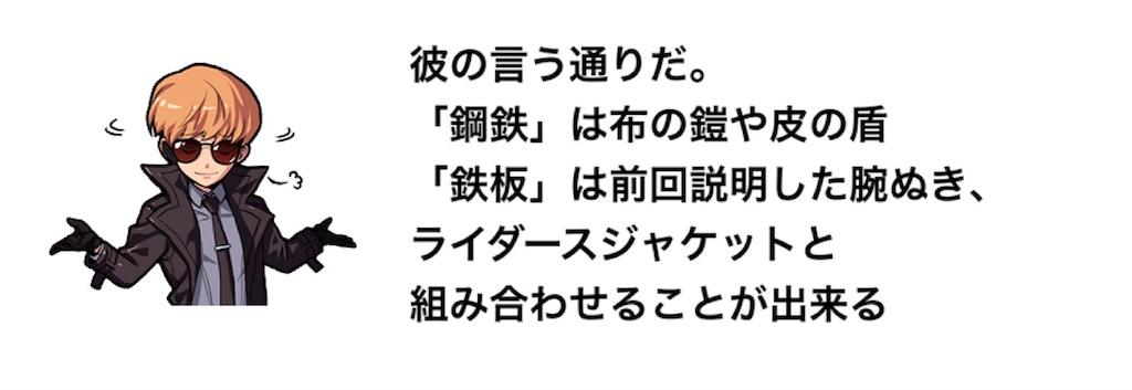 f:id:yugo_6:20180608215324j:image