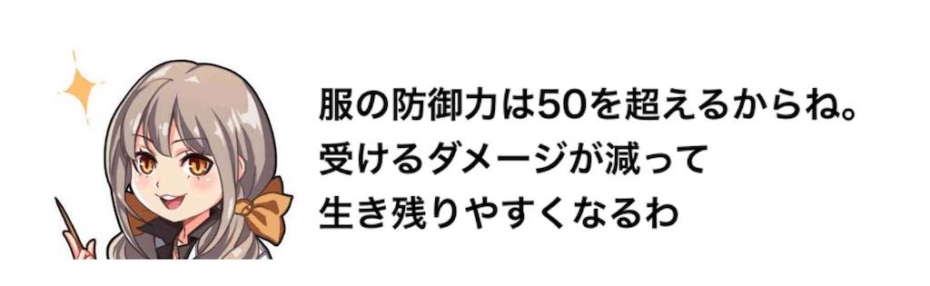 f:id:yugo_6:20180608215340j:image