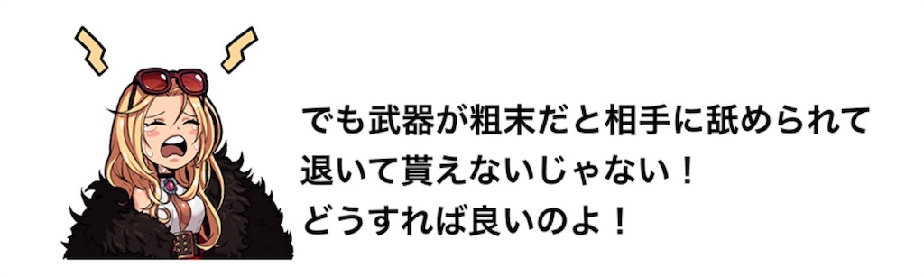f:id:yugo_6:20180608215405j:image