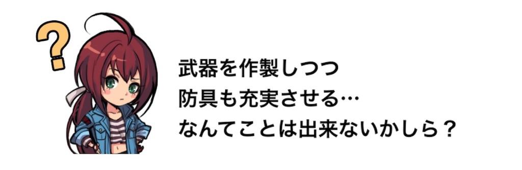 f:id:yugo_6:20180608215423j:image