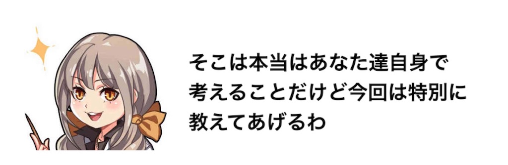 f:id:yugo_6:20180608215436j:image