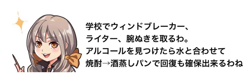 f:id:yugo_6:20180608215445j:image