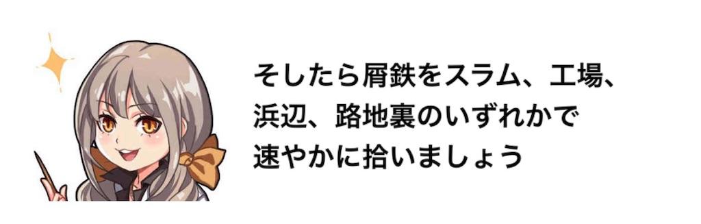f:id:yugo_6:20180608215458j:image