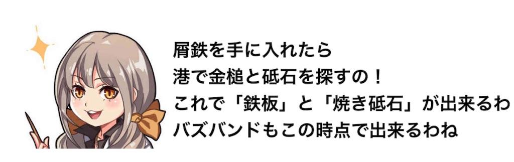 f:id:yugo_6:20180608215505j:image