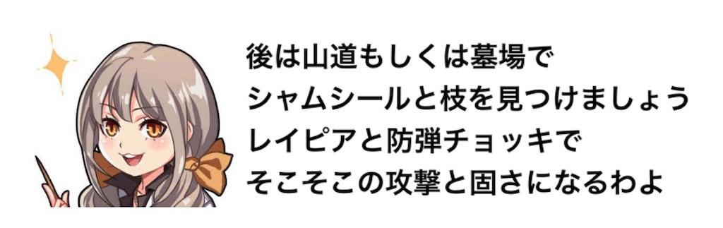 f:id:yugo_6:20180608215520j:image