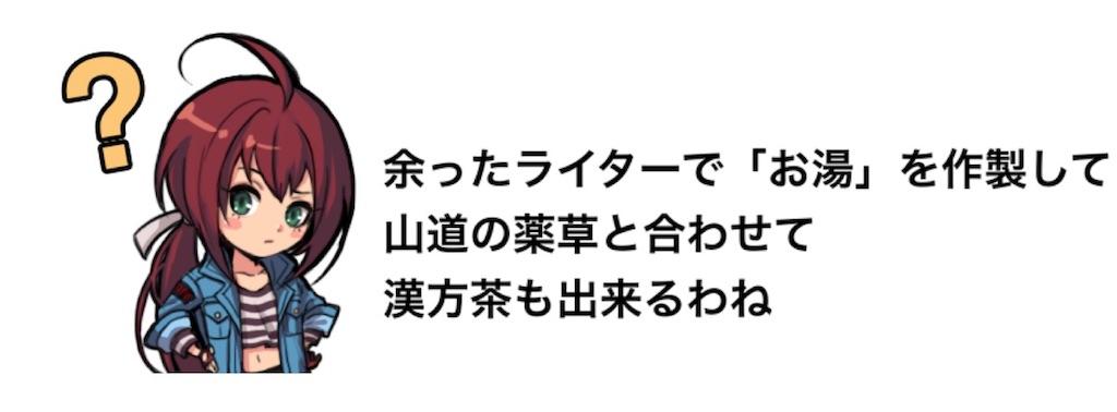 f:id:yugo_6:20180608215527j:image