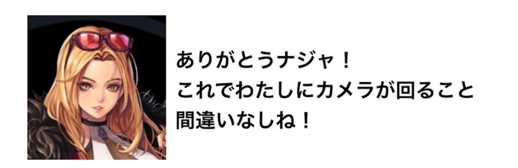 f:id:yugo_6:20180608215545j:image