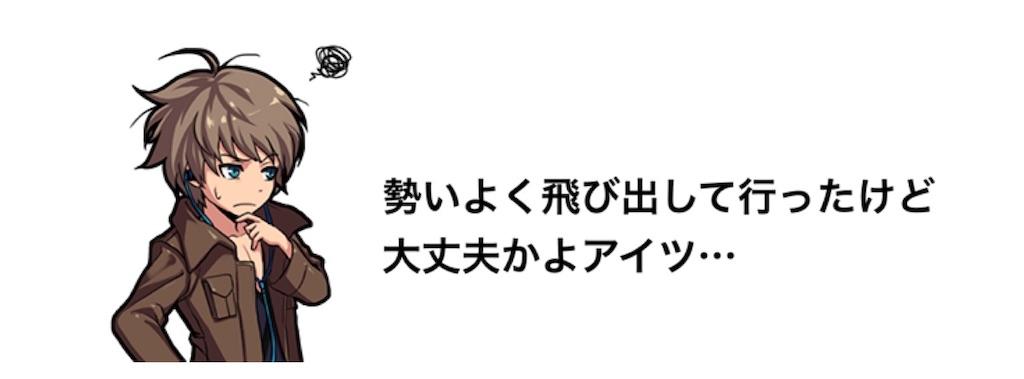 f:id:yugo_6:20180608215557j:image