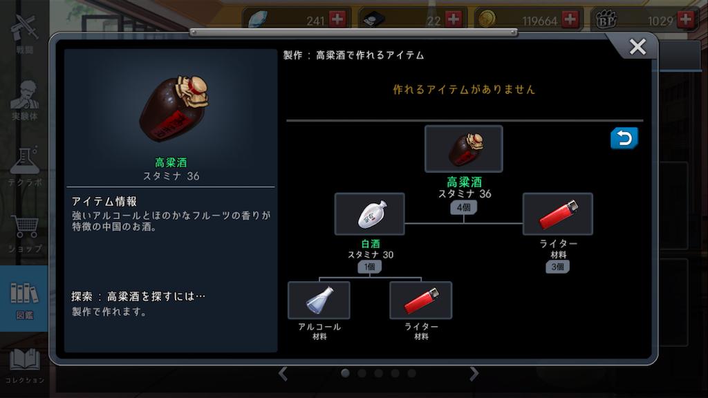 f:id:yugo_6:20180608220957p:image