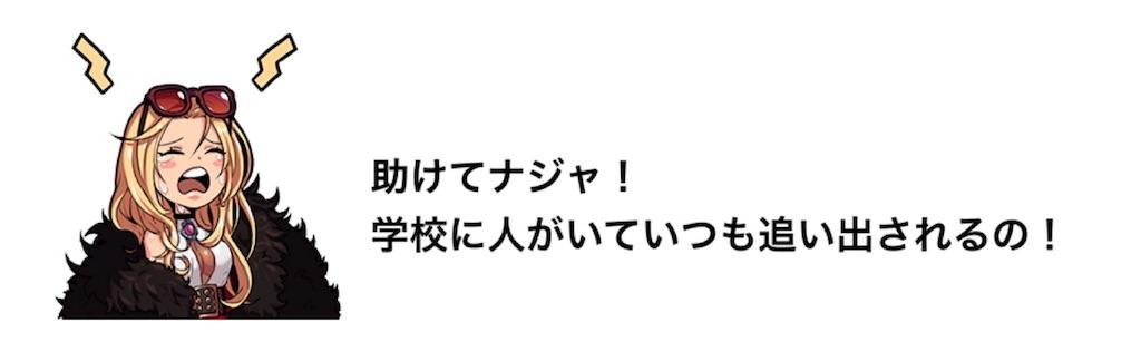 f:id:yugo_6:20180609142504j:image