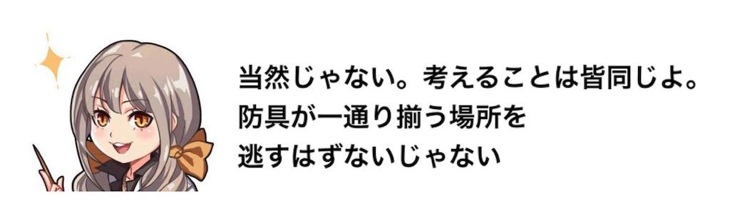 f:id:yugo_6:20180609142508j:image