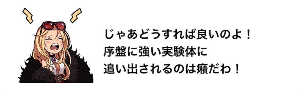 f:id:yugo_6:20180609142517j:image