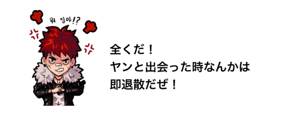 f:id:yugo_6:20180609142520j:image