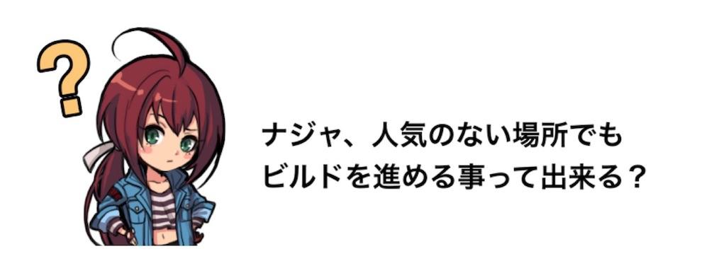 f:id:yugo_6:20180609142530j:image