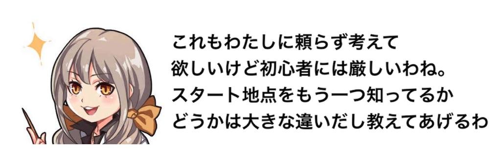f:id:yugo_6:20180609142539j:image