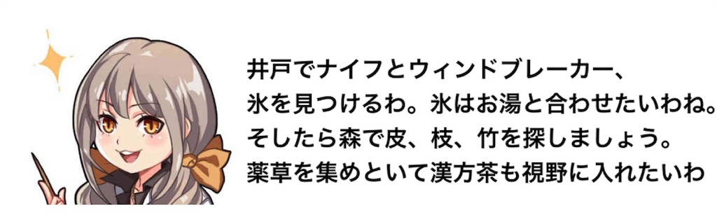 f:id:yugo_6:20180609142643j:image