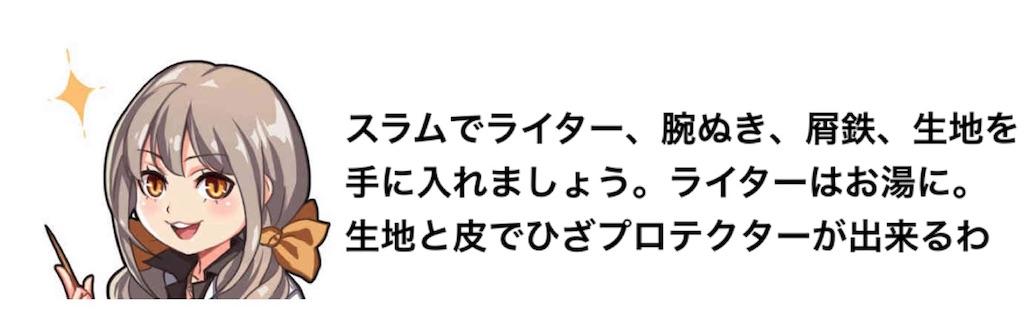 f:id:yugo_6:20180609142650j:image