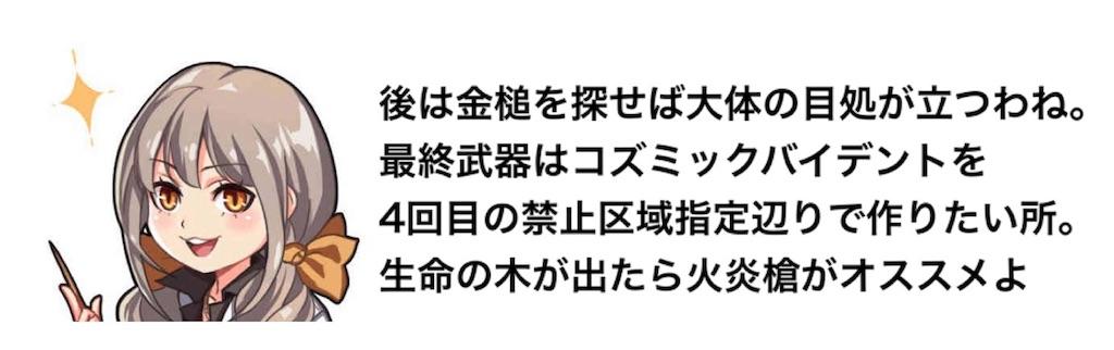 f:id:yugo_6:20180609142704j:image