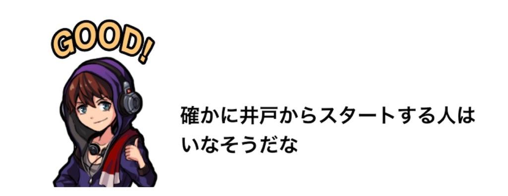f:id:yugo_6:20180609142711j:image