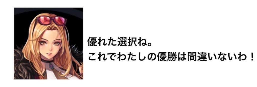 f:id:yugo_6:20180609142716j:image