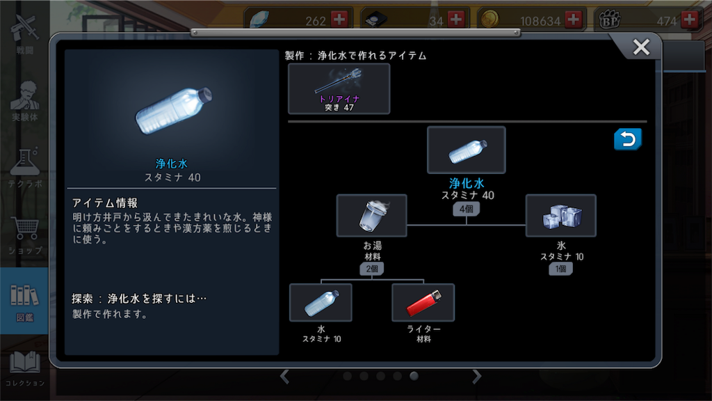 f:id:yugo_6:20180609144613p:image