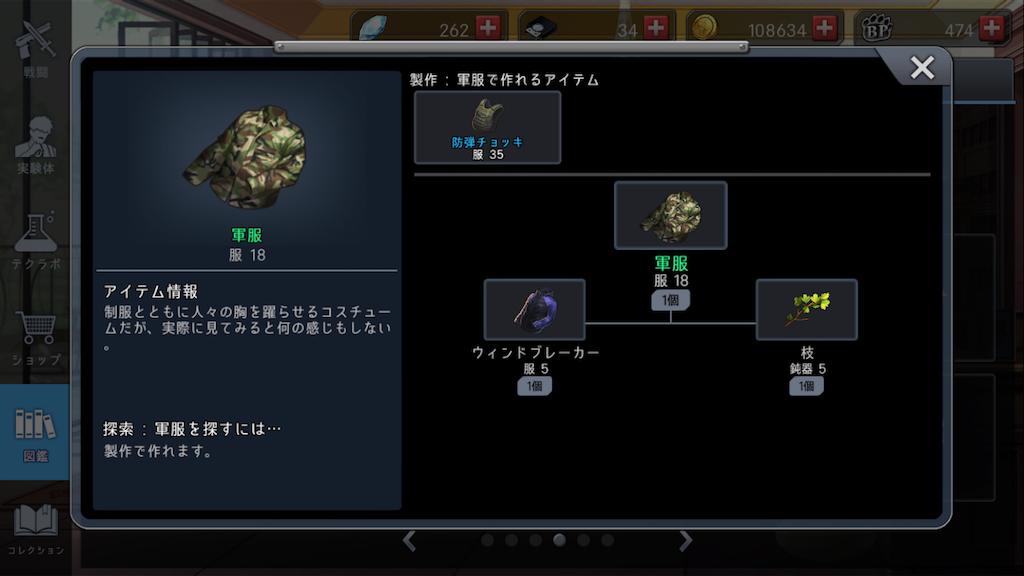 f:id:yugo_6:20180609144803p:image