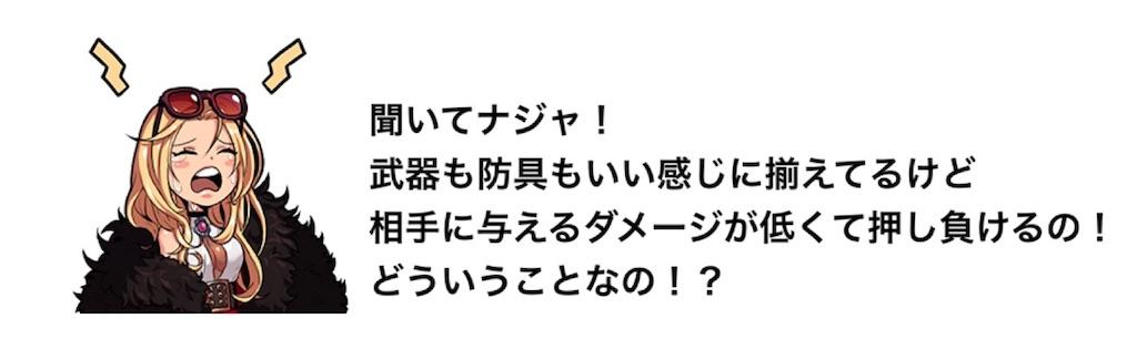 f:id:yugo_6:20180617231637j:image