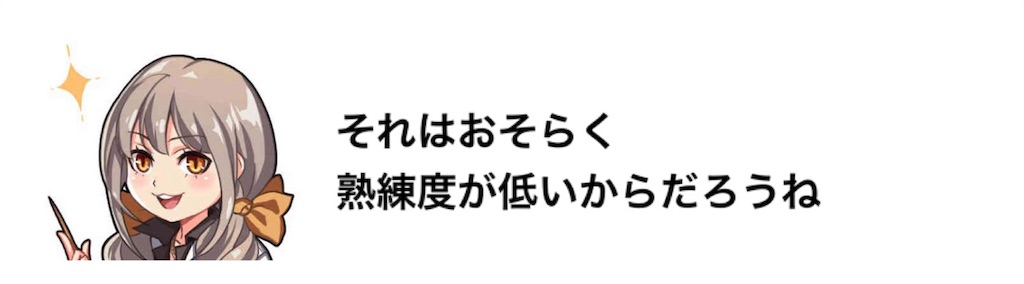 f:id:yugo_6:20180617231642j:image
