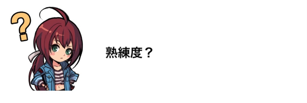 f:id:yugo_6:20180617231649j:image
