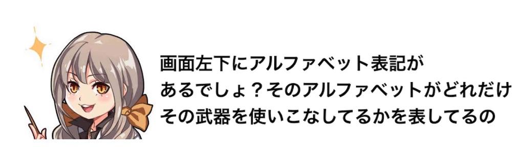 f:id:yugo_6:20180617231700j:image