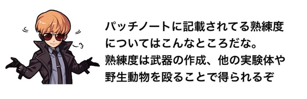 f:id:yugo_6:20180617231734j:image