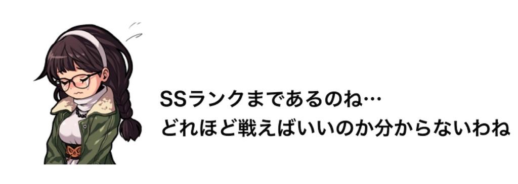 f:id:yugo_6:20180617231752j:image