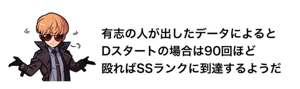 f:id:yugo_6:20180617231806j:image