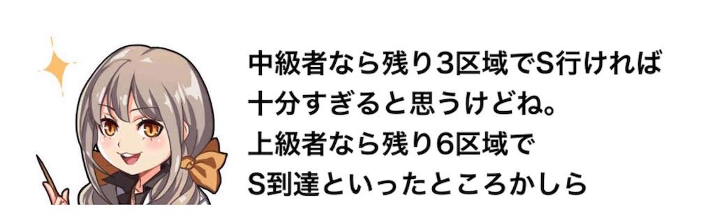 f:id:yugo_6:20180617231827j:image