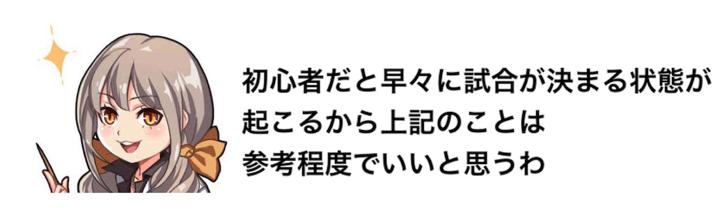 f:id:yugo_6:20180617231834j:image