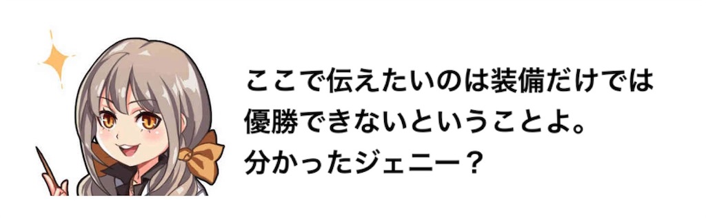 f:id:yugo_6:20180617231846j:image