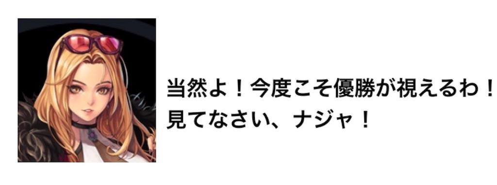 f:id:yugo_6:20180617231851j:image