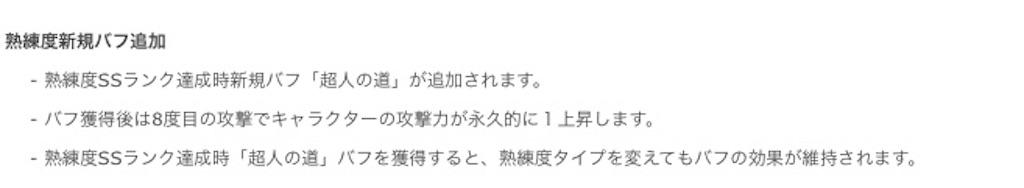 f:id:yugo_6:20180617232100j:image