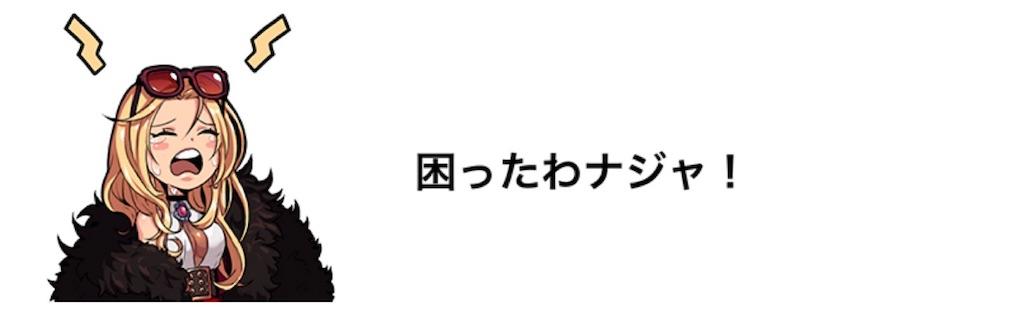 f:id:yugo_6:20180618011426j:image