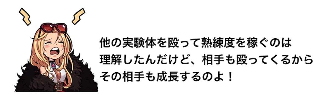 f:id:yugo_6:20180618011459j:image