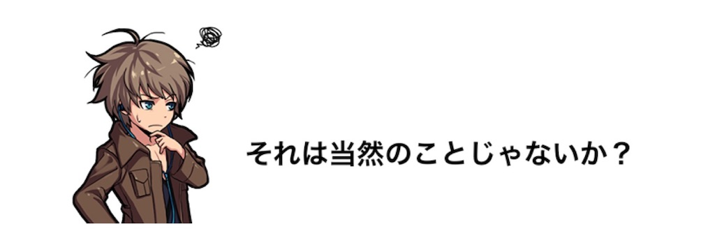 f:id:yugo_6:20180618011526j:image